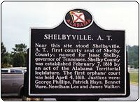 Black Shelby AT sign, with historical information